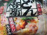 20120310_1.JPG