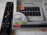 20120526_4.JPG