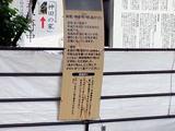 20120603_5.JPG