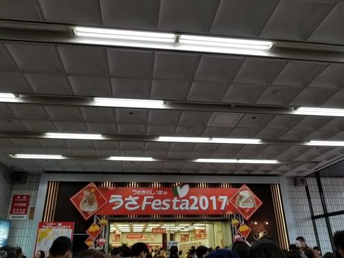 20171118_2.jpg